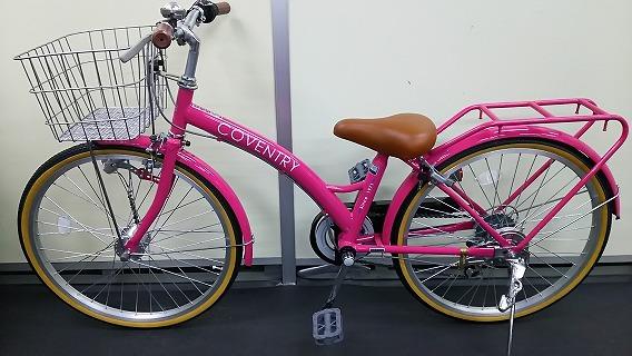 ☆アウトレット ジュニア自転車☆22インチ ピンク シマノ製外装6段変速 LEDオートライト_画像2