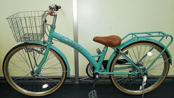 ☆アウトレット ジュニア自転車☆22インチ エメラルドグリーン系 シマノ製外装6段変速 LEDオートライト_画像2