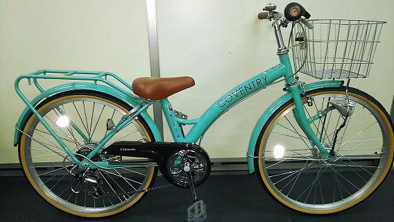 ☆アウトレット ジュニア自転車☆22インチ エメラルドグリーン系 シマノ製外装6段変速 LEDオートライト