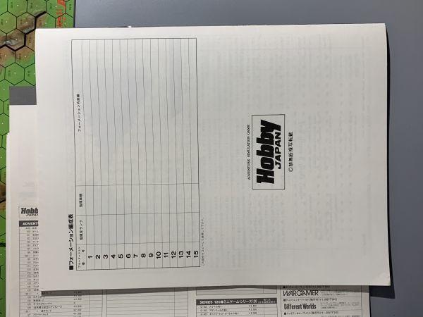 1#A1/1831  ホビージャパン Hj  戦車戦   80サイズ_画像5