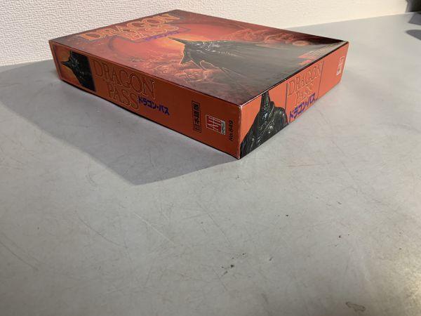 12#B2C/H045 7. ホビージャパン/ドラゴンパス ルーンクエスト ボードゲーム 検TRPG/メタルフィギュア/MF/AD&D 80サイズ_画像9