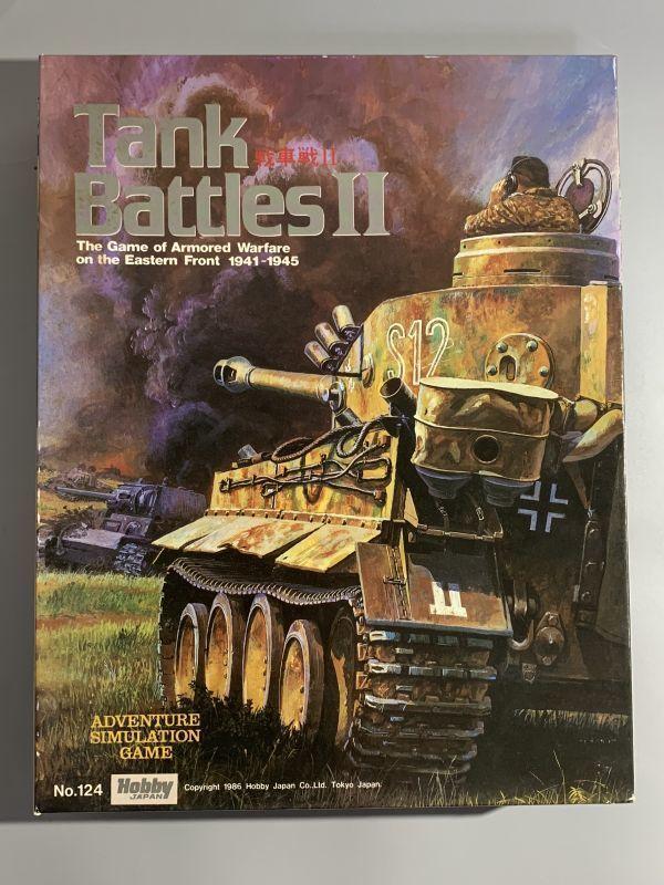 1#A1/1831  ホビージャパン Hj  戦車戦   80サイズ