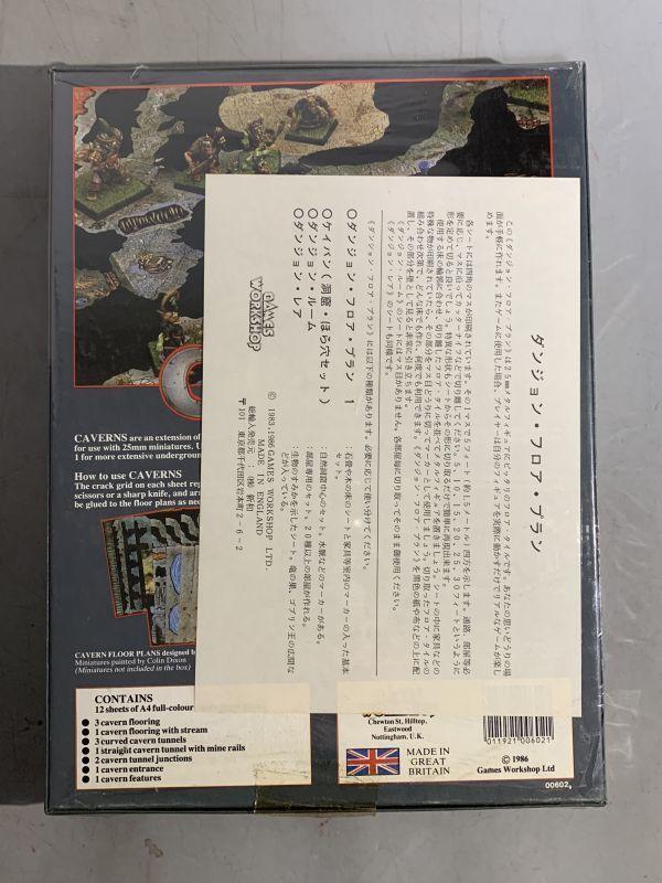12#B2A/B052 未開封品 TRPG Games Workshop社1986年 CAVERNSフロア・プラン レア 検TRPG/メタルフィギュア/MF/AD&D 80サイズ_画像2