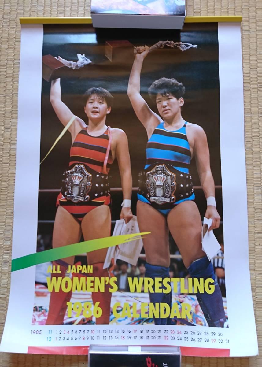 女子 プロレス 全日本