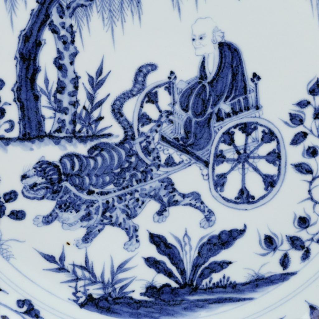 【多寶屋】YB7■元時代 青花染付鬼谷子下山輪花口大盤 珍品■_画像6