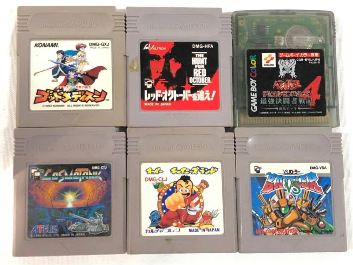 任天堂 ゲームソフト カセット 23点 おまとめセット 3DS DS ゲームボーイ 64 マリオ ドラクエ 大乱闘 など_画像2