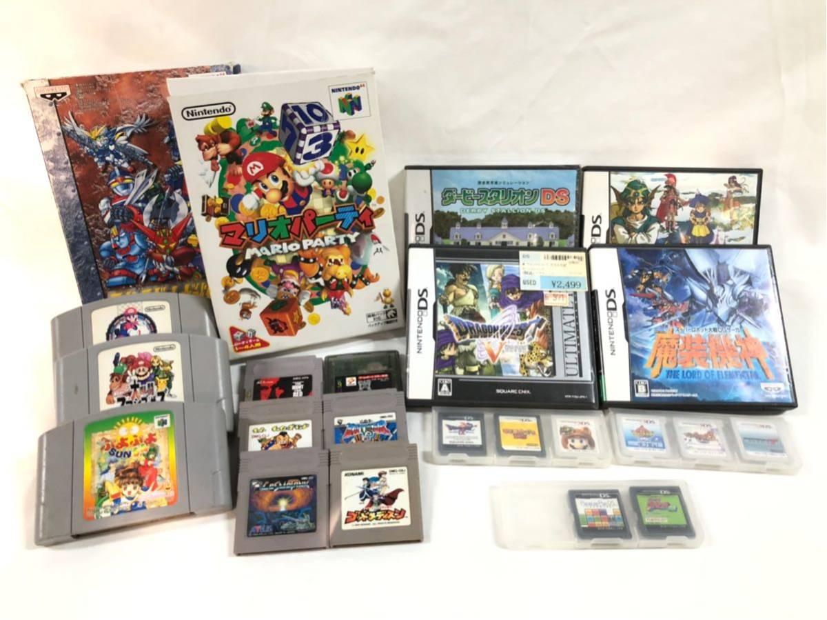任天堂 ゲームソフト カセット 23点 おまとめセット 3DS DS ゲームボーイ 64 マリオ ドラクエ 大乱闘 など