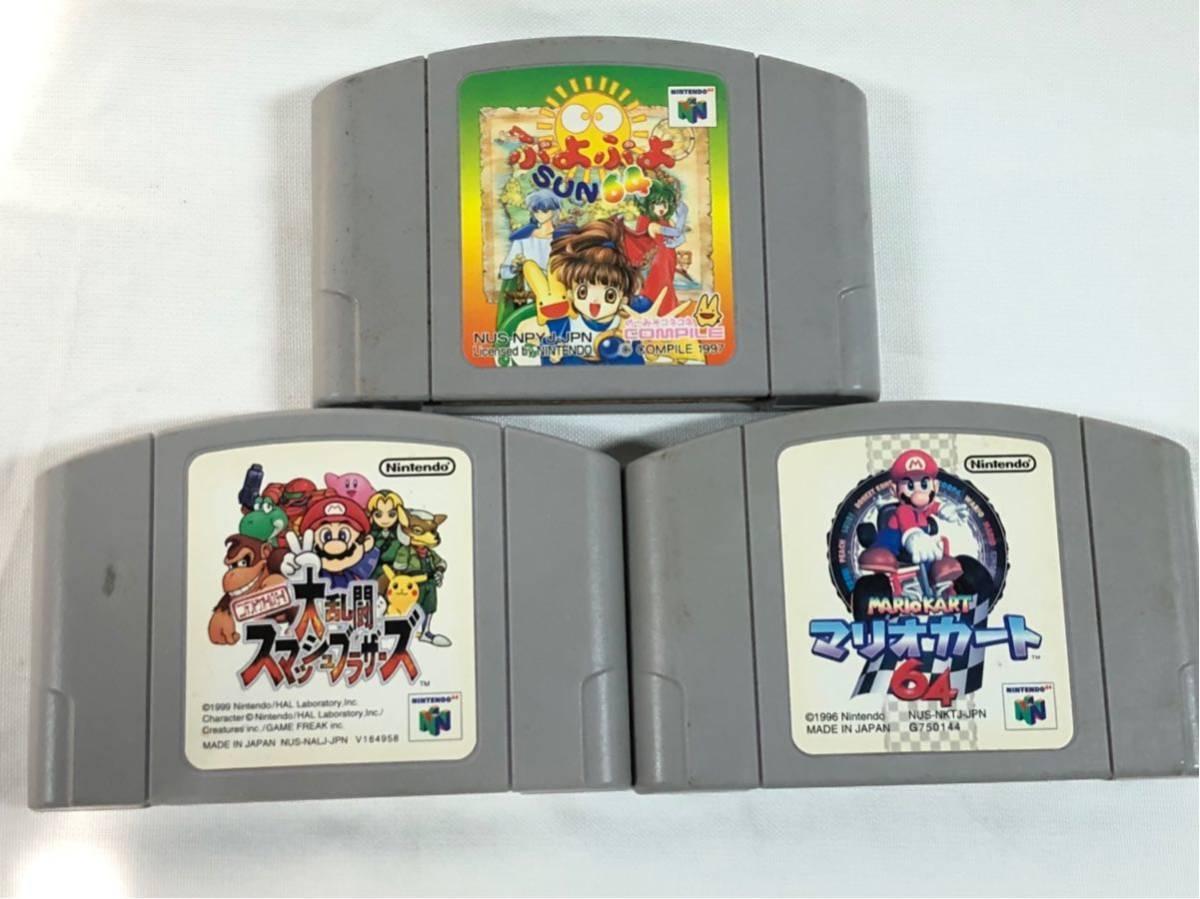 任天堂 ゲームソフト カセット 23点 おまとめセット 3DS DS ゲームボーイ 64 マリオ ドラクエ 大乱闘 など_画像3