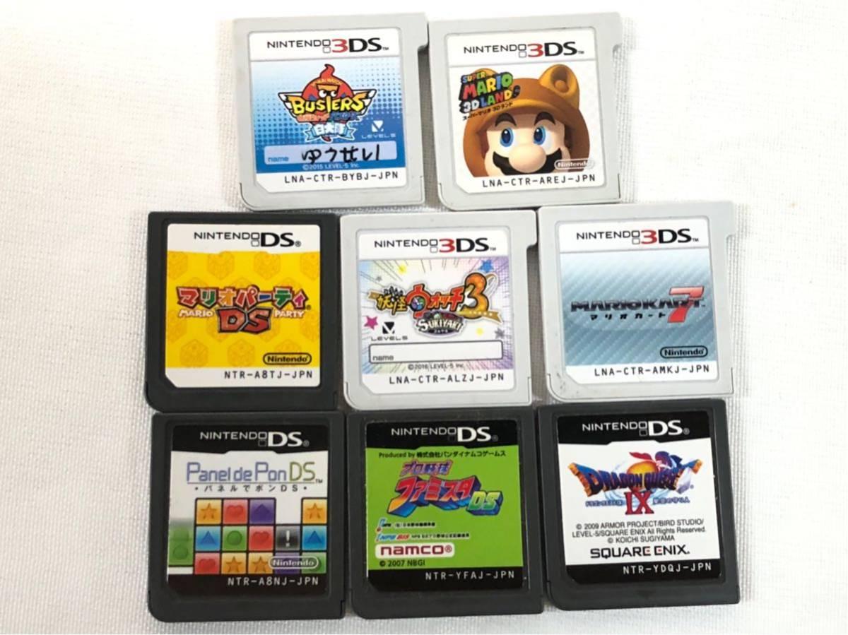 任天堂 ゲームソフト カセット 23点 おまとめセット 3DS DS ゲームボーイ 64 マリオ ドラクエ 大乱闘 など_画像7
