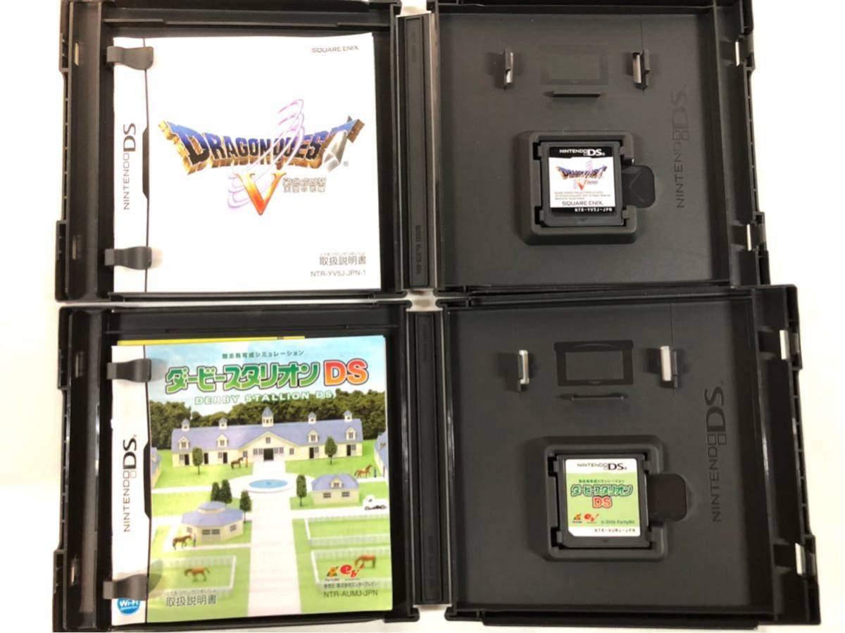 任天堂 ゲームソフト カセット 23点 おまとめセット 3DS DS ゲームボーイ 64 マリオ ドラクエ 大乱闘 など_画像5