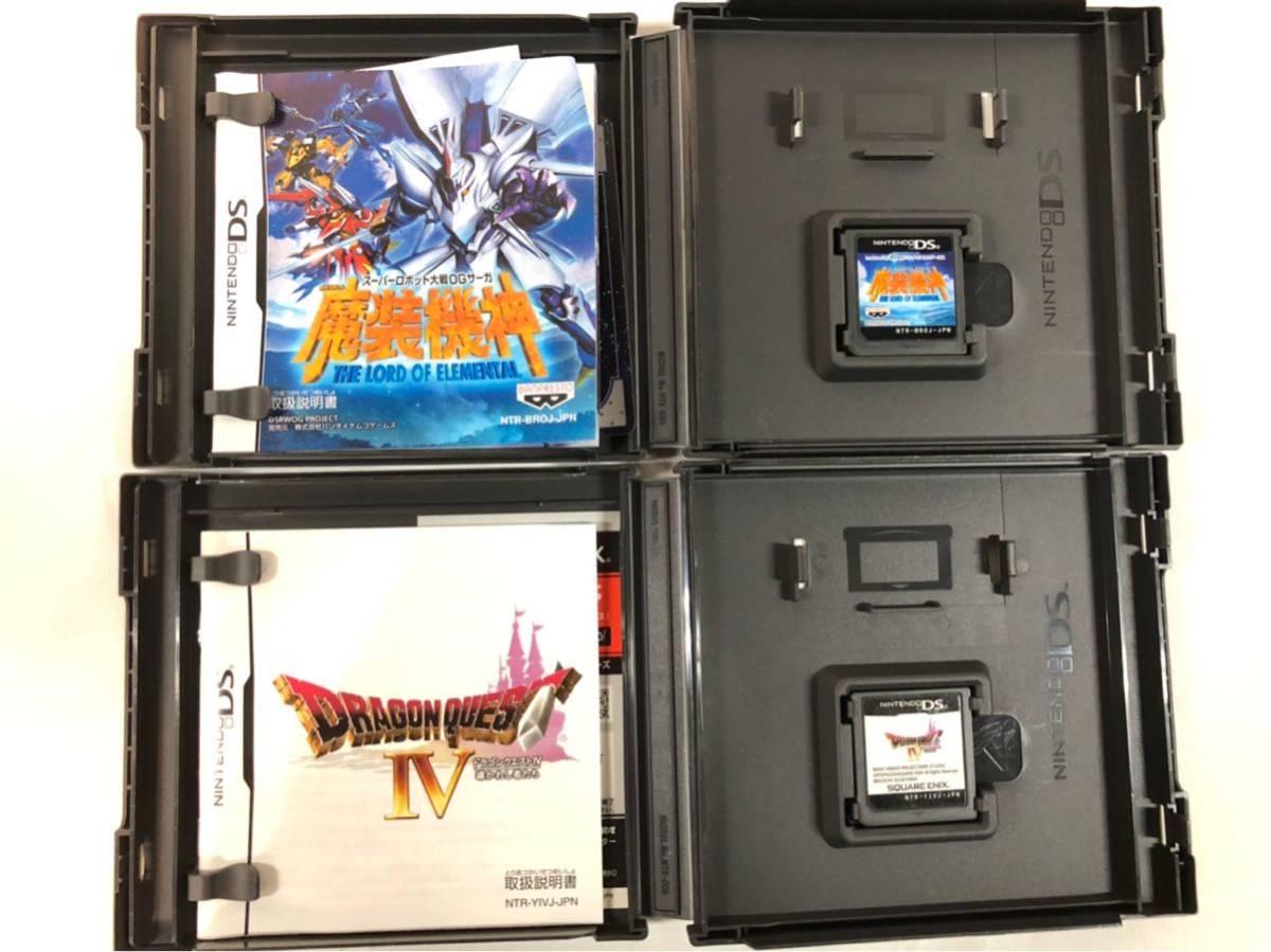任天堂 ゲームソフト カセット 23点 おまとめセット 3DS DS ゲームボーイ 64 マリオ ドラクエ 大乱闘 など_画像6