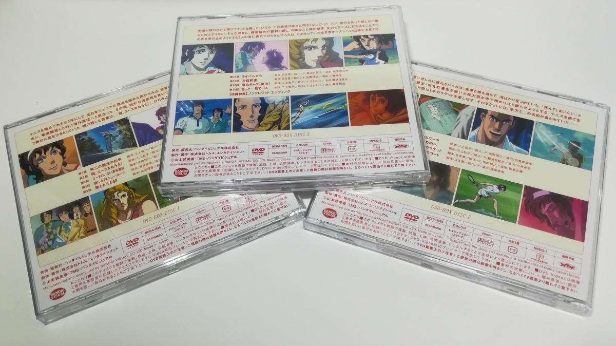 エースをねらえ!2 DVD-BOX 3枚組 中古品_画像5