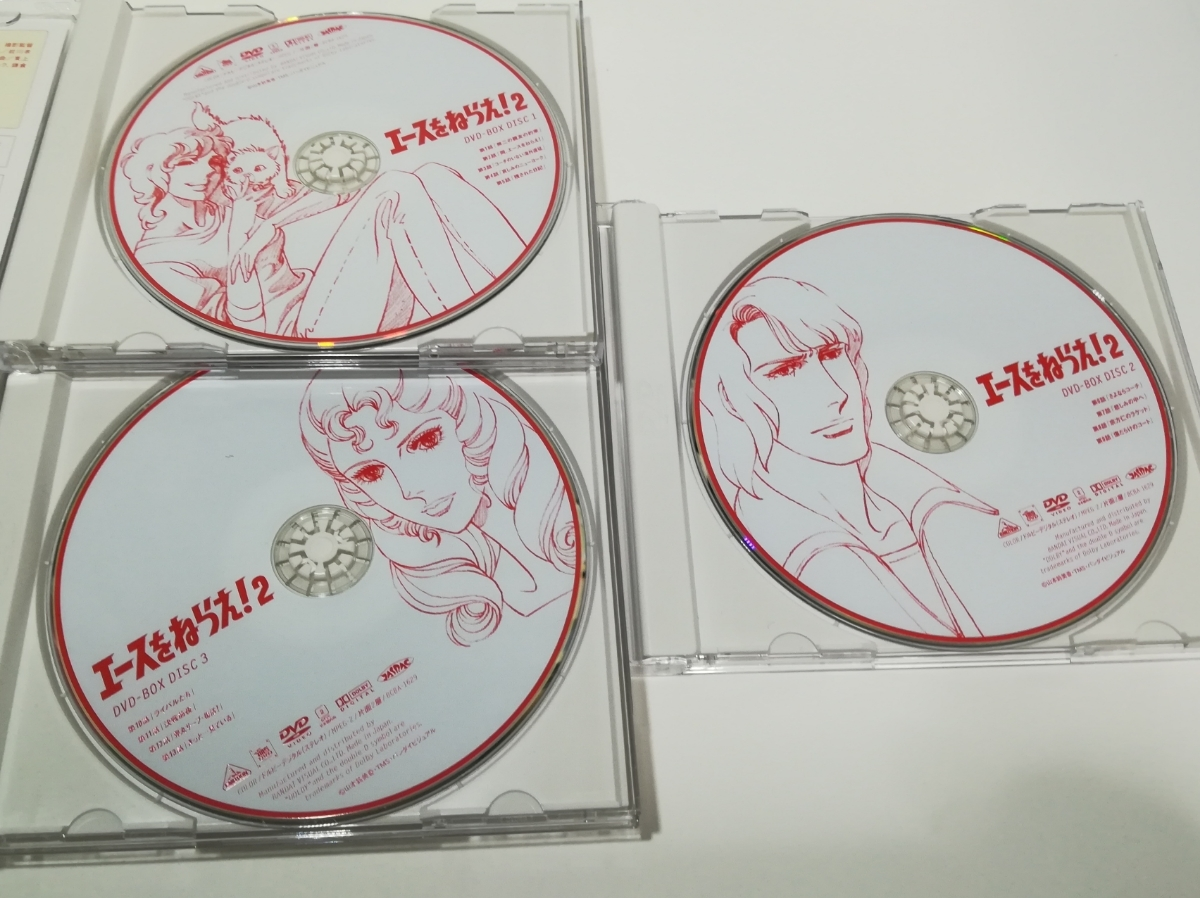 エースをねらえ!2 DVD-BOX 3枚組 中古品_画像6