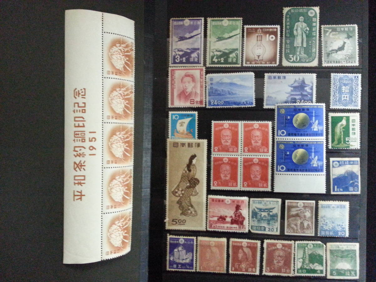 ☆コレクター必見! 昔の切手 未使用 プレミアム 収入印紙 他