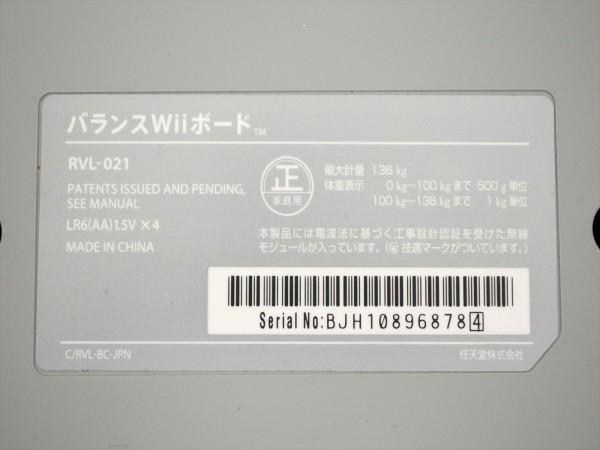 KM58●現状品まとめて!!●Nintendo Wii 本体 RVL-001セット 2点&Wii Fit +ソフト付き 欠品有_画像10