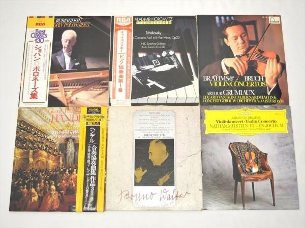 KM63●現状品●クラシック&オーケストラ LP盤レコード54枚セット カラヤン・モーツァルト・ベートーヴェン・ショパン 他 まとめて_画像3