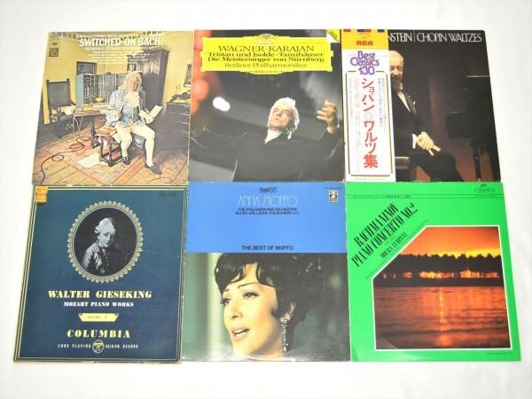 KM63●現状品●クラシック&オーケストラ LP盤レコード54枚セット カラヤン・モーツァルト・ベートーヴェン・ショパン 他 まとめて_画像7