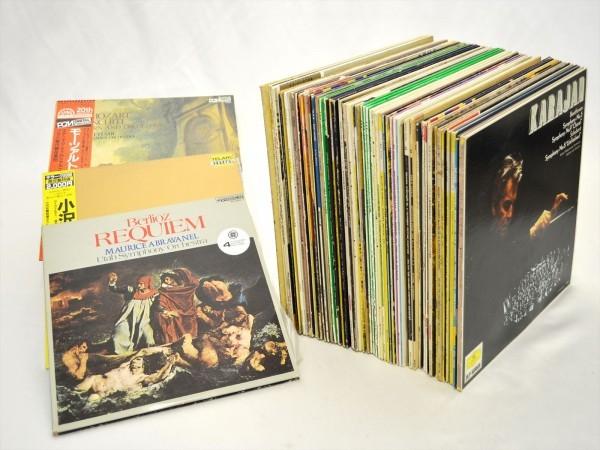 KM63●現状品●クラシック&オーケストラ LP盤レコード54枚セット カラヤン・モーツァルト・ベートーヴェン・ショパン 他 まとめて
