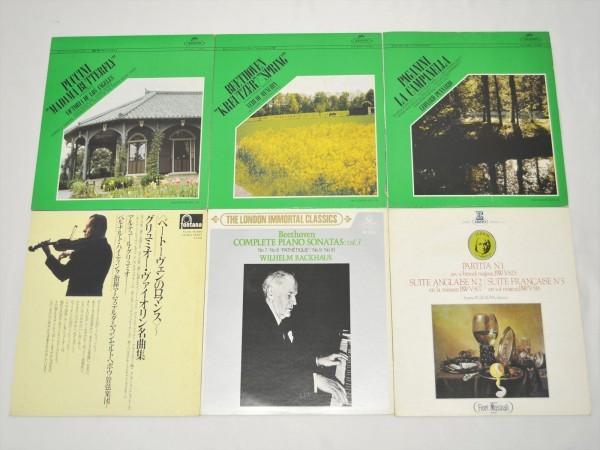 KM63●現状品●クラシック&オーケストラ LP盤レコード54枚セット カラヤン・モーツァルト・ベートーヴェン・ショパン 他 まとめて_画像5