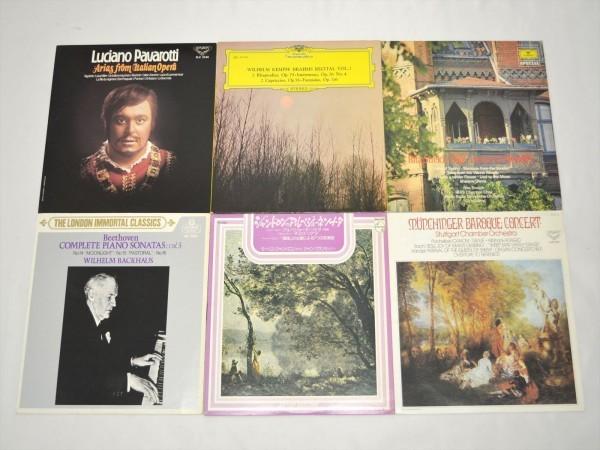 KM63●現状品●クラシック&オーケストラ LP盤レコード54枚セット カラヤン・モーツァルト・ベートーヴェン・ショパン 他 まとめて_画像6