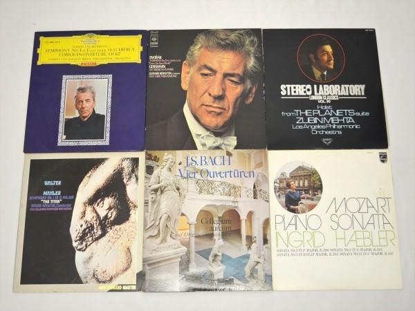 KM63●現状品●クラシック&オーケストラ LP盤レコード54枚セット カラヤン・モーツァルト・ベートーヴェン・ショパン 他 まとめて_画像8