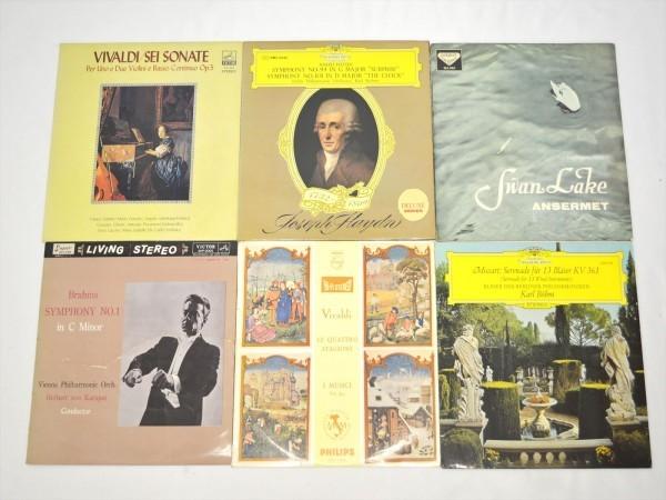 KM63●現状品●クラシック&オーケストラ LP盤レコード55枚セット カラヤン・モーツァルト・ベートーヴェン・バッハ 他 まとめて_画像5