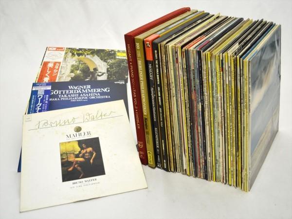 KM63●現状品●クラシック&オーケストラ LP盤レコード55枚セット カラヤン・モーツァルト・ベートーヴェン・バッハ 他 まとめて