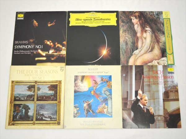 KM63●現状品●クラシック&オーケストラ LP盤レコード55枚セット カラヤン・モーツァルト・ベートーヴェン・バッハ 他 まとめて_画像7