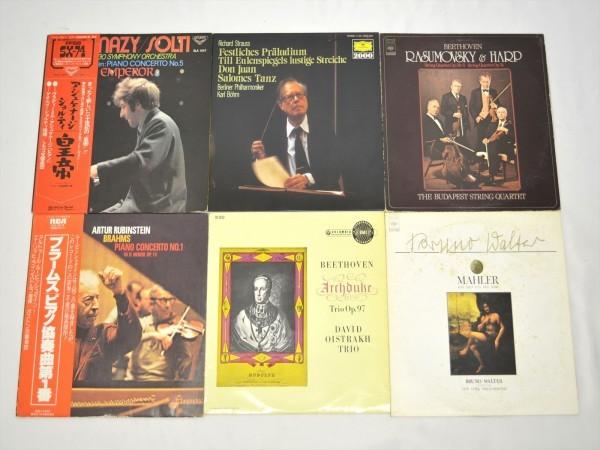 KM63●現状品●クラシック&オーケストラ LP盤レコード55枚セット カラヤン・モーツァルト・ベートーヴェン・バッハ 他 まとめて_画像9