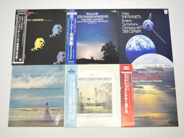 KM63●現状品●クラシック&オーケストラ LP盤レコード55枚セット カラヤン・モーツァルト・ベートーヴェン・バッハ 他 まとめて_画像4