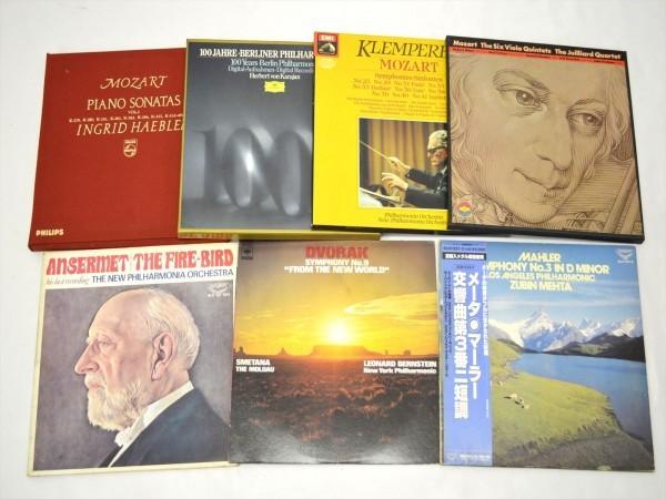 KM63●現状品●クラシック&オーケストラ LP盤レコード55枚セット カラヤン・モーツァルト・ベートーヴェン・バッハ 他 まとめて_画像10