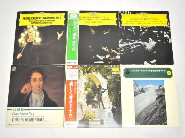 KM63●現状品●クラシック&オーケストラ LP盤レコード55枚セット カラヤン・モーツァルト・ベートーヴェン・バッハ 他 まとめて_画像2