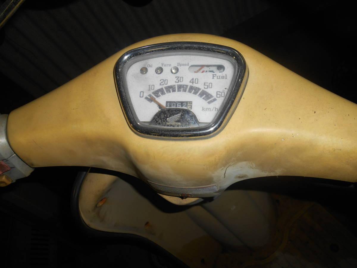 「ジュリオ50 AF52  中古 2年前実動車 現在エンジンかけていません 販売証明書付き」の画像3