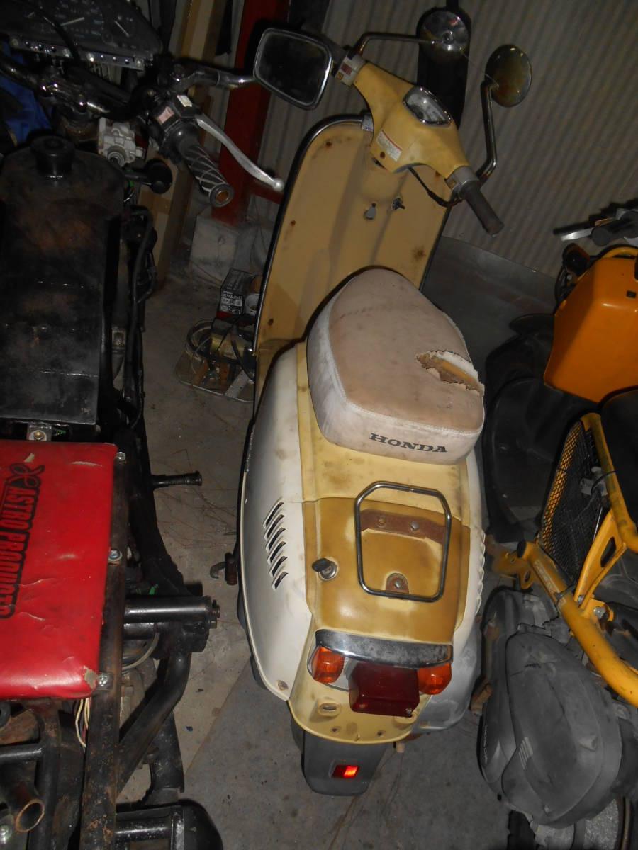 「ジュリオ50 AF52  中古 2年前実動車 現在エンジンかけていません 販売証明書付き」の画像2