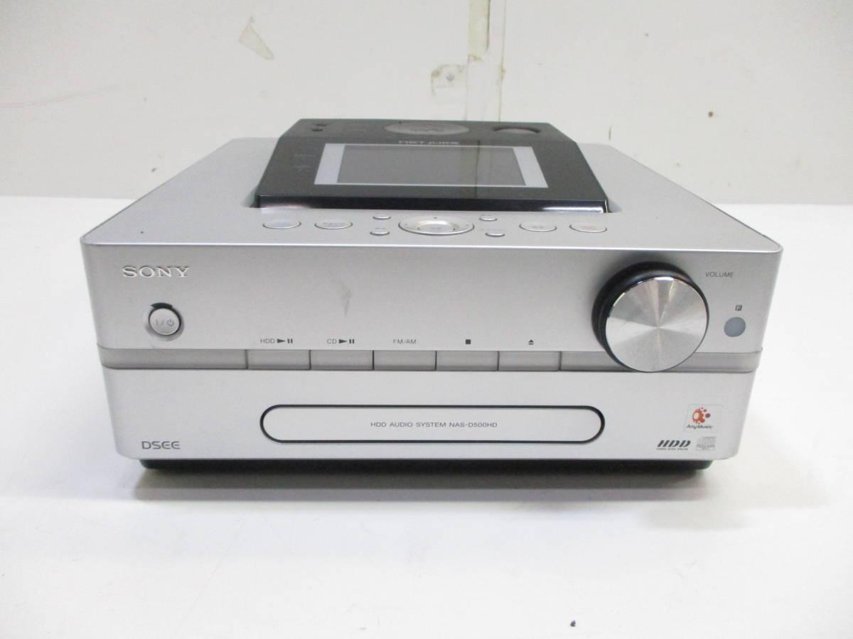 ☆HDD初期化済 SONYソニー HDD システムコンポ NET JUKE HCD-D500HD 1531C☆_画像4