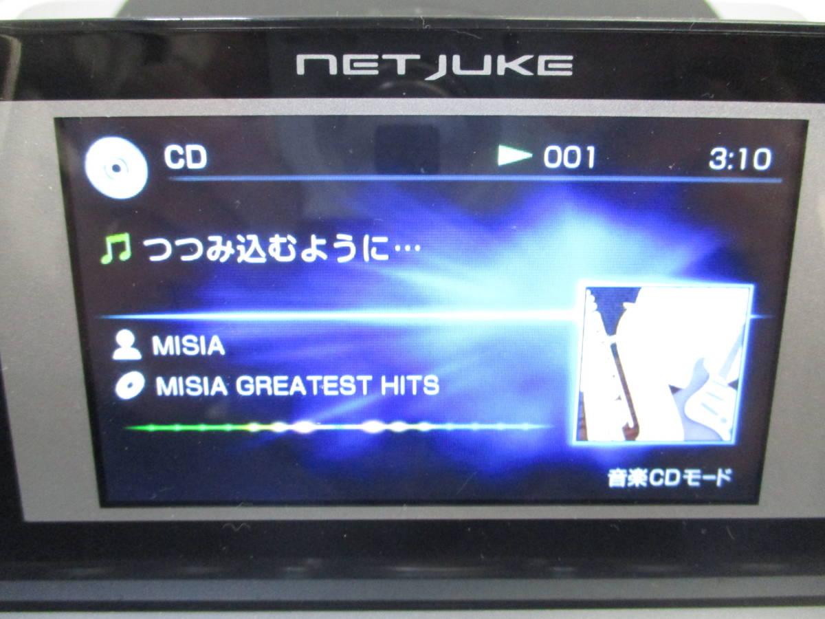 ☆HDD初期化済 SONYソニー HDD システムコンポ NET JUKE HCD-D500HD 1531C☆_画像5