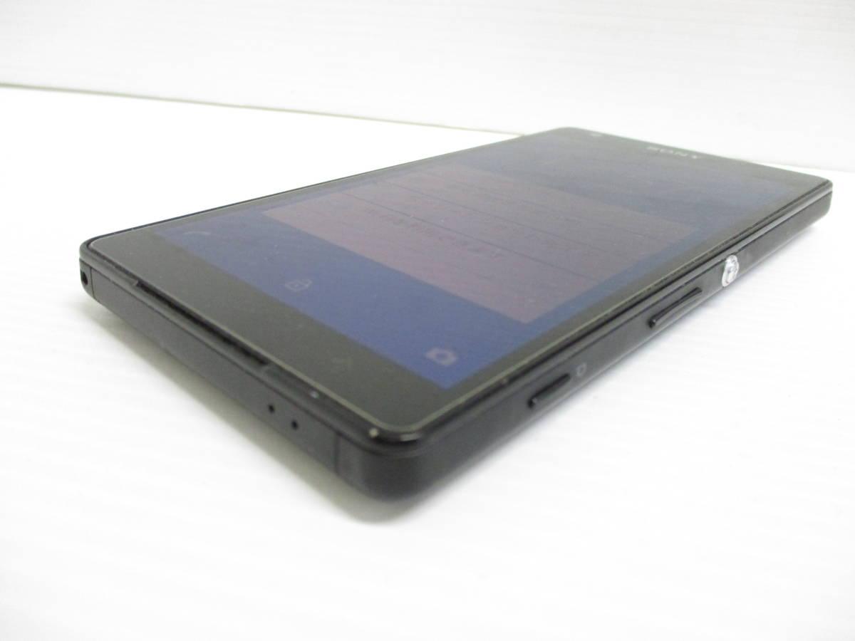 ジャンク 送料一律350円 au Sony Xperia ZL2 SOL25 ブラック H1020_画像5