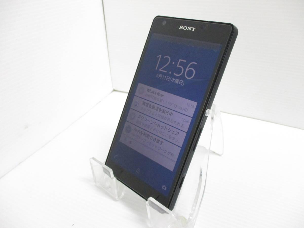 ジャンク 送料一律350円 au Sony Xperia ZL2 SOL25 ブラック H1020