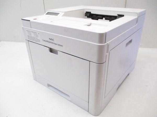 □NEC Color MultiWriter 5800C A4対応カラープリンタ レーザープリンタ PR-L5800C 高性能 69PA A-4□