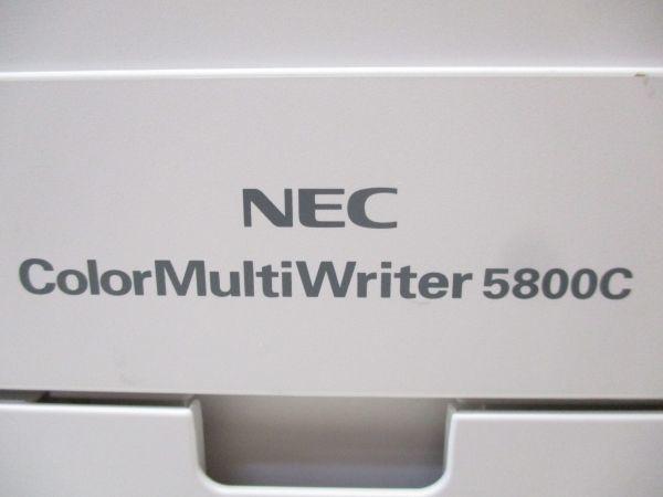 □NEC Color MultiWriter 5800C A4対応カラープリンタ レーザープリンタ PR-L5800C 高性能 69PA A-4□_画像6