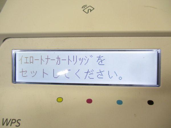 □NEC Color MultiWriter 5800C A4対応カラープリンタ レーザープリンタ PR-L5800C 高性能 69PA A-4□_画像5
