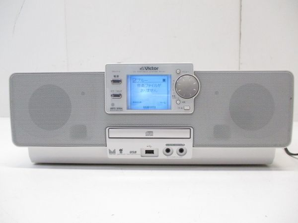 □JVCケンウッド ビクター メモリーポータブルシステム ホワイト RD-M1-W 2007年製 高音質 5352 A-1□_画像2