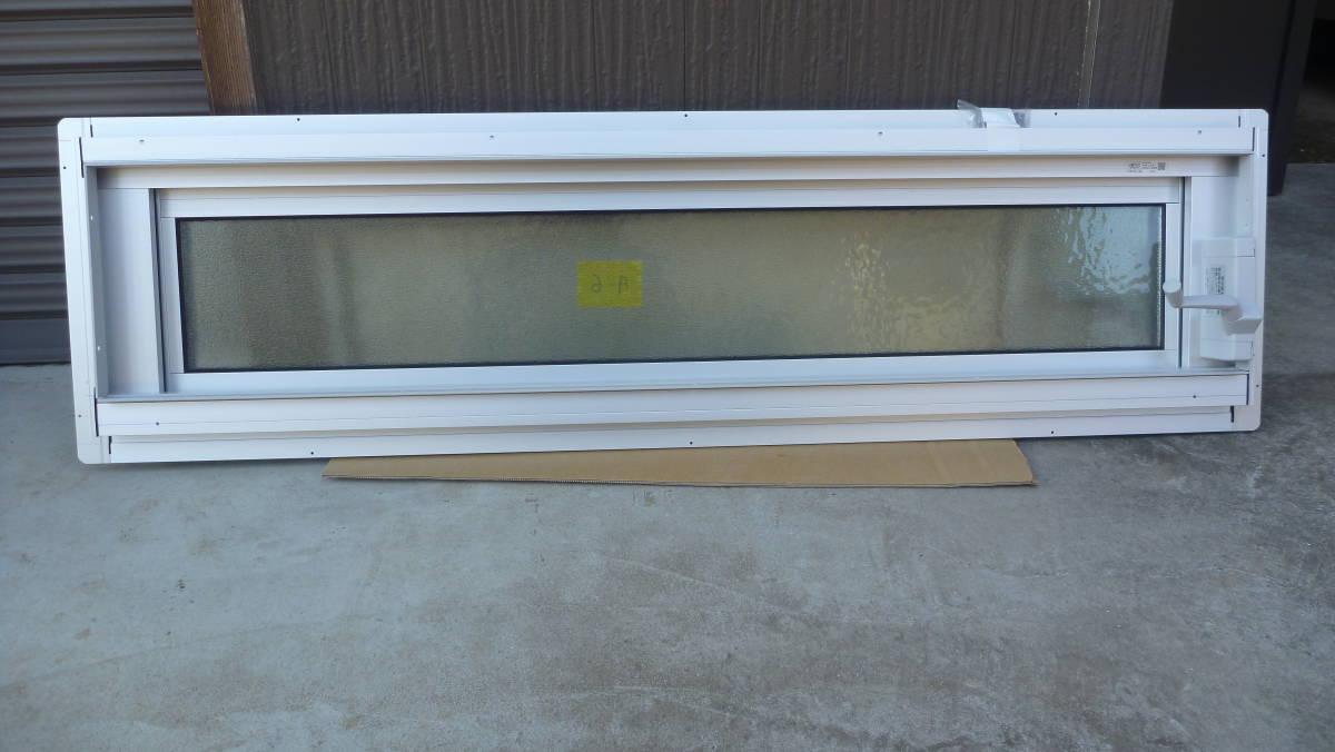 ハンドル開閉タイプ滑り出しペアガラス窓_画像3