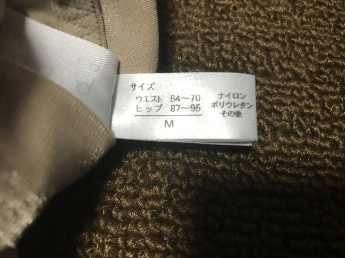 美品 ブライダル インナーウェア 結婚式 Mサイズ_画像5