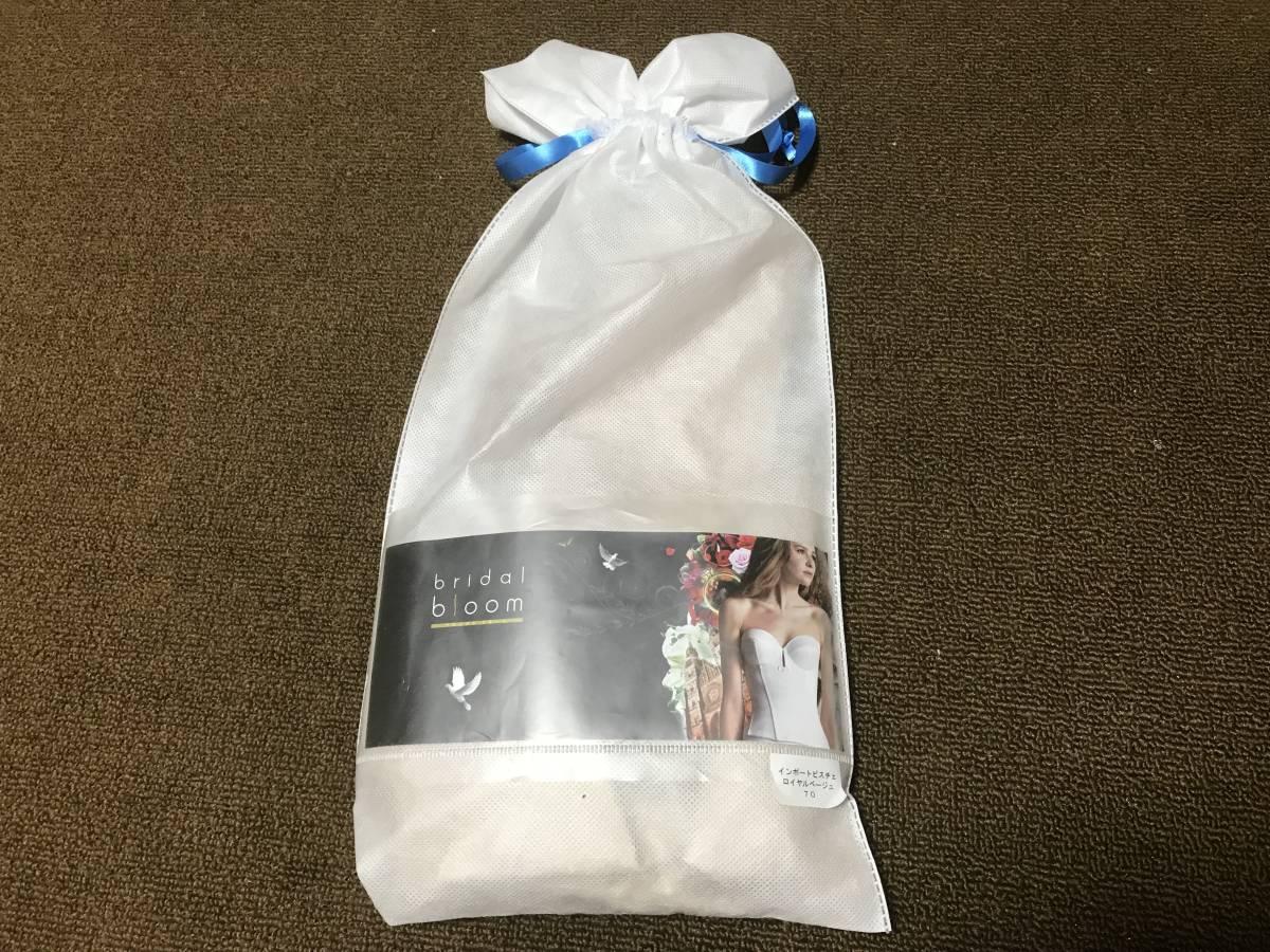美品 ブライダル インナーウェア 結婚式 Mサイズ_画像6