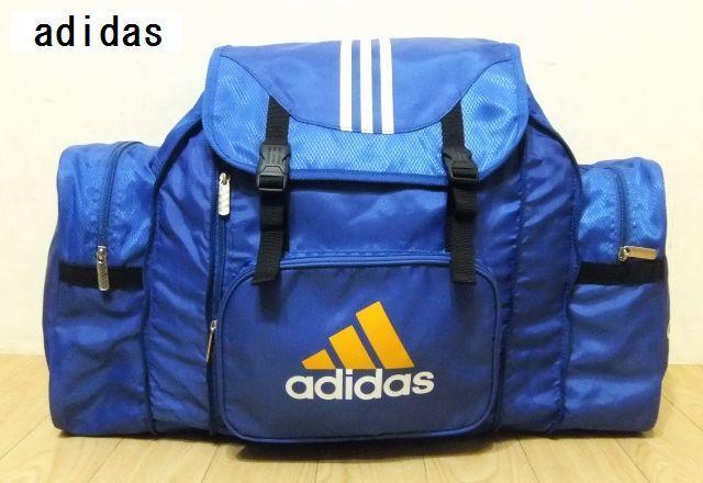 ★【adidas】伸縮式大型リュックサック*林間・修学旅行・校外学習・遠足・などに★
