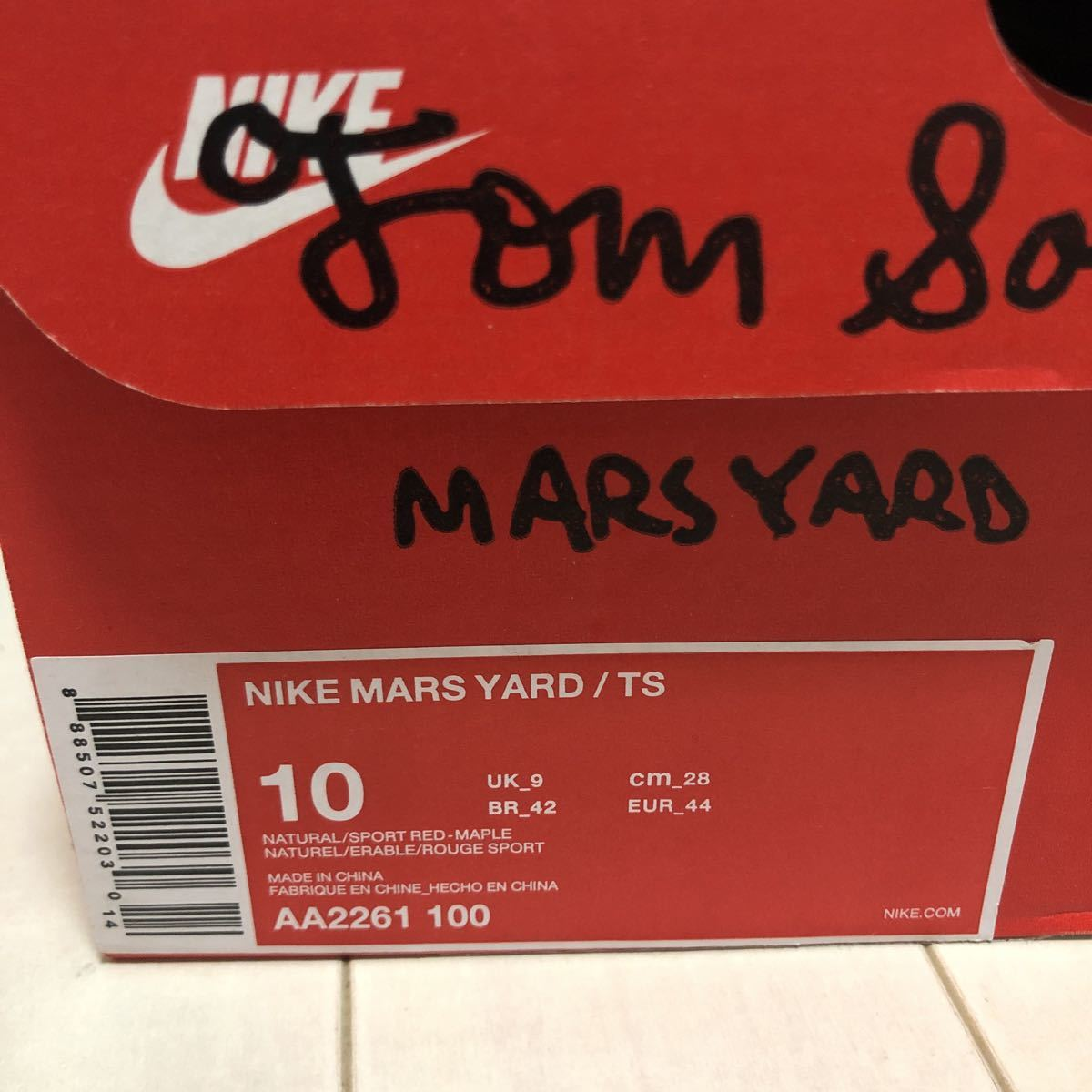 ナイキ マーズヤード 2.0 NIKE MARS YARD TS TOM SACHS トム サックス 2017モデル 28cm _画像7