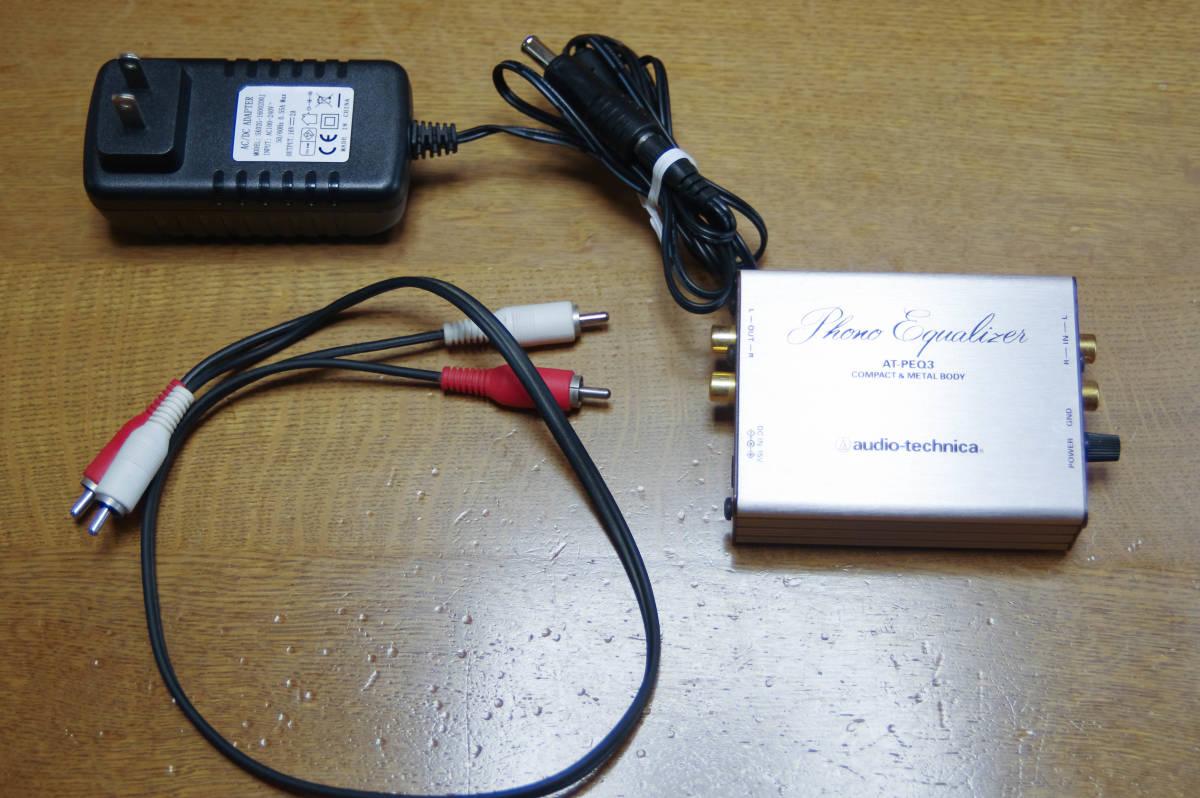 中古品:audio-technica フォノイコライザー AT-PEQ3_画像6