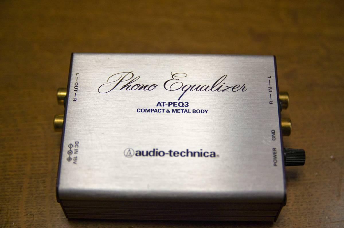 中古品:audio-technica フォノイコライザー AT-PEQ3
