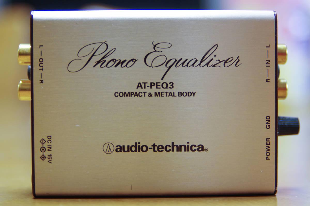 中古品:audio-technica フォノイコライザー AT-PEQ3_画像2